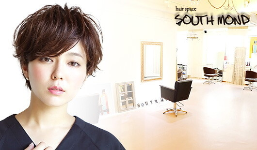美容室hair space SOUTHMOND