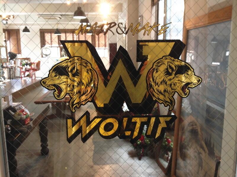 美容室WOLTIF【ウルティフ】