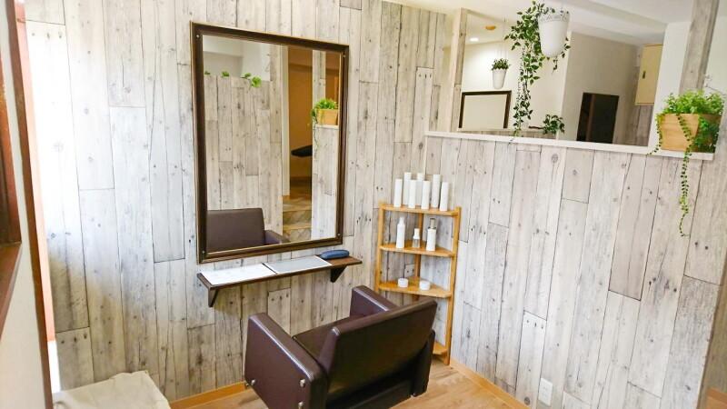 個室型美容室 green【グリーン】