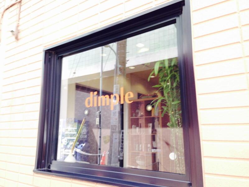 美容室dimple【ディンプル】