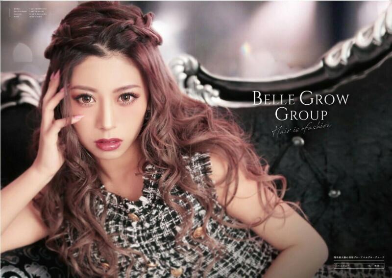 大阪市中央区 美容室BELLE GROW 本店【ベルグロー】