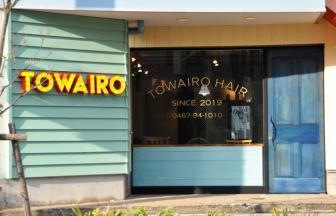 美容室TOWAIRO【トワイロ】