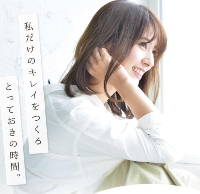 美容室mignon hair×make 【ミニョン ヘアメイク】