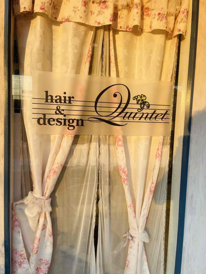 大阪府堺市中区 美容室hair-and-design Quintet【ヘアーアンドデザイン クインテット】